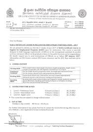 Example Of A 30 Day Notice Ceep 2017 Intake Jpg