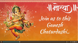 Shop Opening Invitation Card Matter In Hindi Free Ganesh Chaturthi Invitation Card U0026 Online Invitations