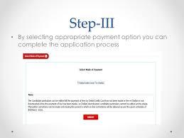 jee main 2016 application procedure important points don u0027t fill