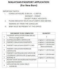 lost passport form passport application for applicant under 16