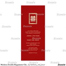 modern double happiness chinese wedding invite chinese wedding