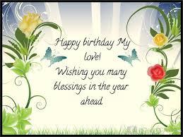 happy birthday my love ecard birthday ecards birthday greeting