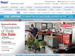 edwin watts coupons sears coupon 10