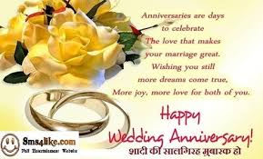 wedding quotes marathi birthday greetings for friends