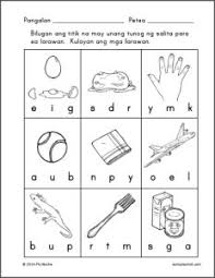 pbv1 9 worksheets pinterest tagalog worksheets and literacy