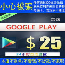 play prepaid card usd 47 95 play united states the play store is 25