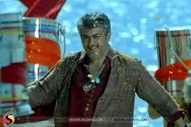 theme music aarambam aarambam tamil movie pictures 055 jpg