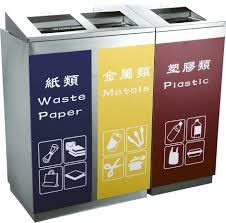 trash can recycle bin combo amazon large trash can recycle bin full size of trash can recycle bin combo metal trash can recycle trash cans target trash