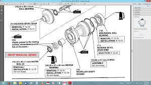 honda bf130 lower unit shaft seal directions pics and pressure