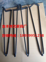 U Shaped Table Legs Dining Table Legs From The Best Taobao Agent Yoycart Com