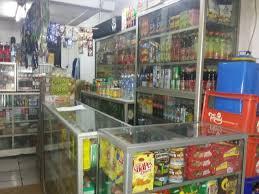 skripsi layout toko tawaran investasi di toko kelontong ane invest 10 jeti profit 30