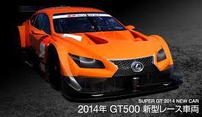 lexus sport car 2014 lexus racing debuts racecar for the 2014 gt season