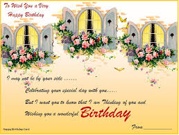 birthday card template download page word excel pdf