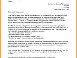 bureau des concours aphp web concours aphp infirmier idée cadeau homme 15 euros
