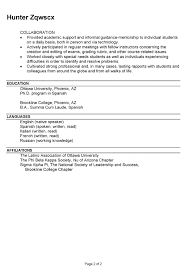 resume for college administration susan ireland resumes