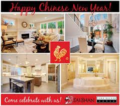celebrate chinese new year at salishan john buchan homes
