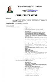 Police Academy Resume Objective On Resume Samples Splixioo