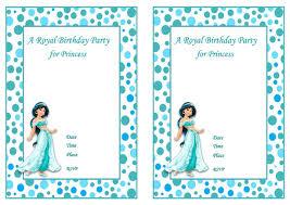 printable princess birthday invitations image collections