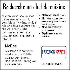 offre emploi cuisine 2013 10 industrie locale du projet offres d emploi collège boris