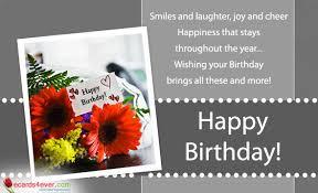 e birthday cards free birthday greetings birthday wishes