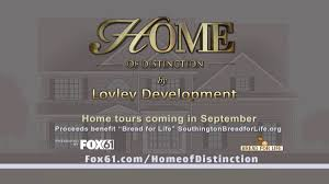 home of distinction fox 61