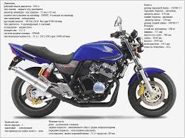 honda cb1 honda cb 1 more of what a 400 four is for motorcycles catalog