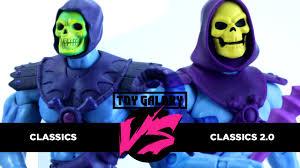 Skeletor Halloween Costume 15 Masters Universe Classics Skeletor