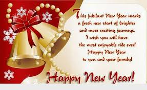happy new year wishes cards 2017 happy holidays
