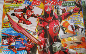 mask rider ghost kamen rider ghost january scans