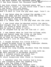6 Flags Song Old American Song Lyrics For I Was Born Almost Ten Thousand