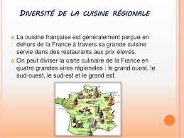 cuisine r馮ionale fran軋ise la gastronomie française