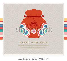 korean new year card korea tradition new year card vector stock vector 555281311
