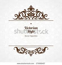 vector ornate seamless border victorian style stock vector