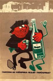 cartoon no alcohol it u0027s nice that new publication chronicles soviet anti alcohol