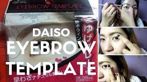 try natin daiso eyebrow template fheigesmundovlogs youtube