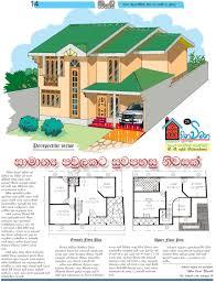 House Plans Sri Lanka Tharunaya House Plan House And Home Design