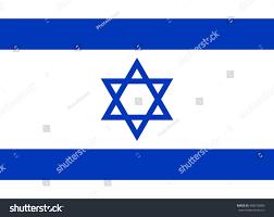 Uganda Flag Colours Flag Israel Correct Size Proportions Colors Stock Vector 468518609