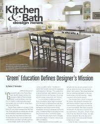 Home Design Articles Interior Design Articles Home Design