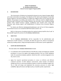 Database Administrator Resume Resume Cv Cover Letter Hortonworks Sr Db2 Udb Database