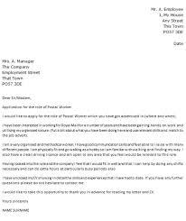 usps cover letter
