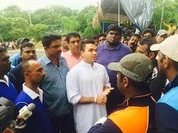 Namal Rajapaksa Namal Rajapaksa At Hambantota Port Protest Part 1 Youtube
