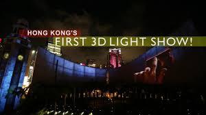 3d light show hong kong pulse 3d light show on vimeo