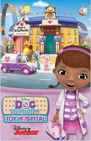 doc mcstuffins toy hospital demand