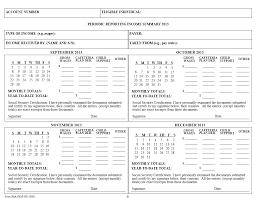 ssa poms si 00820 132 periodic reporting income summary