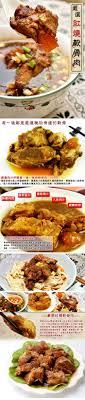 cuisine 饌ire 好神 香濃嫩q軟骨肉獨享15包組 1加碼組 梅干 紅燒任選 momo購物網