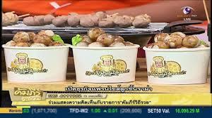 franchise cuisine plus ค มภ ร ว ถ รวย เป ดค มภ ร ธ รก จแฟรนไชส ล กช นราม า 19 ส ค 58