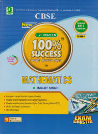 evergreen 100 sample question papers in mathematics term ii for