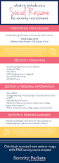 What To Add On A Resume What To Include On A Social Resume For Sorority Recruitment Hint