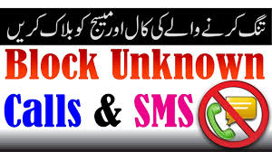 how to block sms on android how to block unknown calls and sms on android mobile