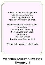 reception only invitation wording invitations for wedding reception only post wedding reception